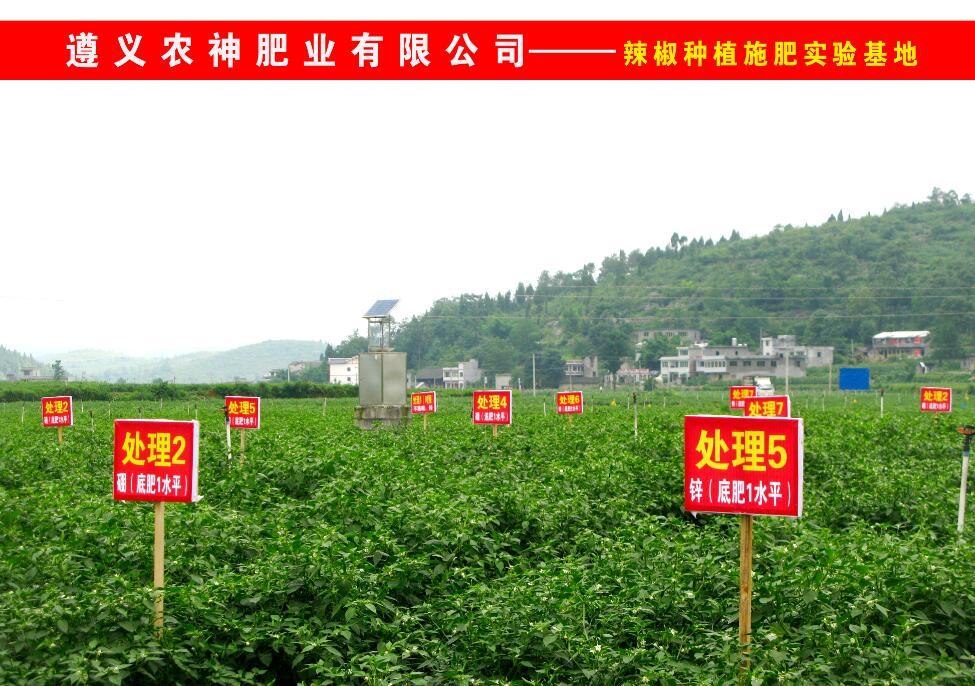 清镇有机肥