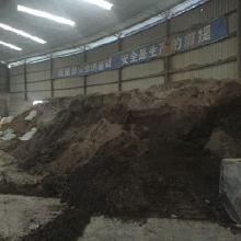贵州鸡粪有机肥厂家