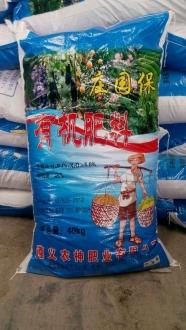 贵州鸡粪有机肥料制作方法