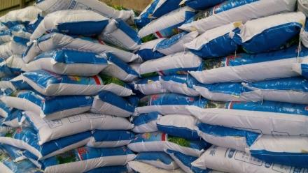 贵州有机肥料的作用