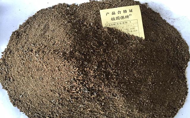 贵州有机肥厂家